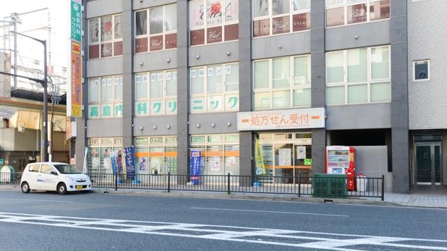 芥川ケアーズ薬局の画像