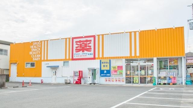 木津ケアーズ薬局の画像