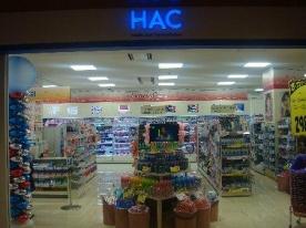 ハックドラッグ 東京スクエアガーデン薬局の画像