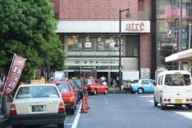 ハックドラッグ アトレ亀戸薬局の画像