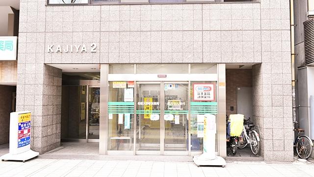 相模大野駅前薬局の画像
