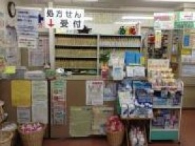 田辺薬局 プロペ店の画像