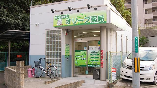オリーブ薬局の画像
