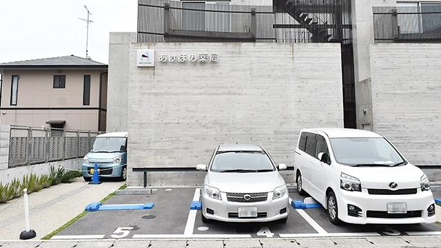 あけぼの薬局 桂駅前店の画像