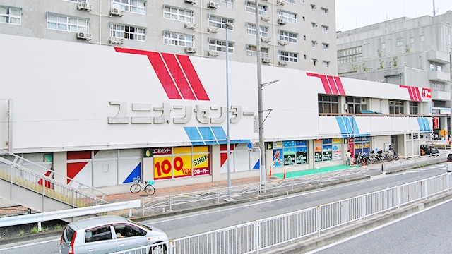 サカイヤ薬局 ユニオン調剤店の画像