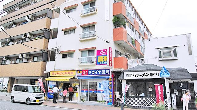 サカイヤ薬局 金沢泥亀店の画像