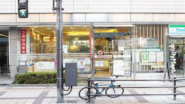 フタツカ薬局 梅田北の画像