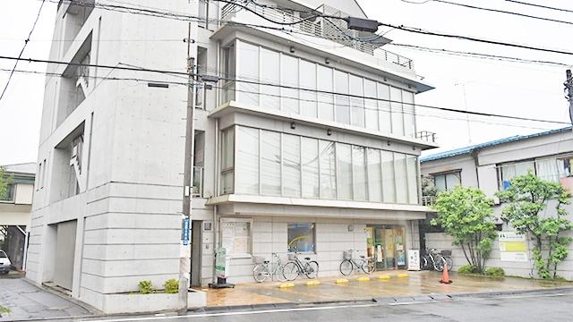 ひまわり調剤 新川崎薬局の画像