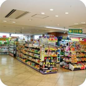 杏林堂薬局 エキマチ店の画像