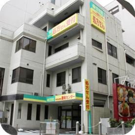 杏林堂薬局 新浜松駅前調剤センターの画像