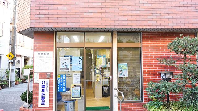 秋山調剤薬局の画像