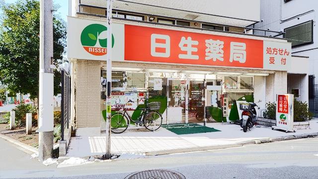 日生薬局 牛込店の画像