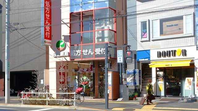 日生薬局 新若松町店の画像