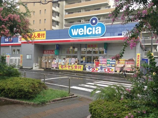 ウエルシア薬局 板橋志村店の画像