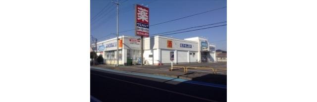 ウエルシア薬局 小山城東店の画像