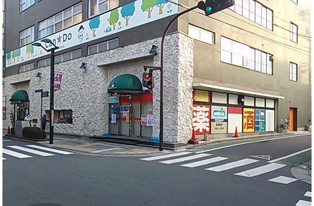 ウエルシア薬局 三鷹下連雀店の画像
