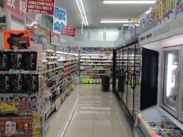 ウエルシア薬局 海老名東柏ケ谷店の画像