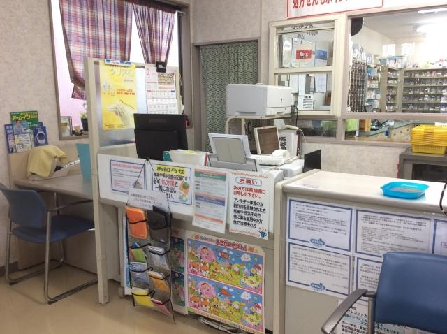 ウエルシア薬局 太田東本町店の画像