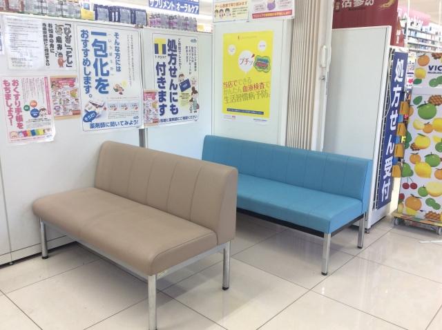 ウエルシア薬局 二宮久下田店の画像