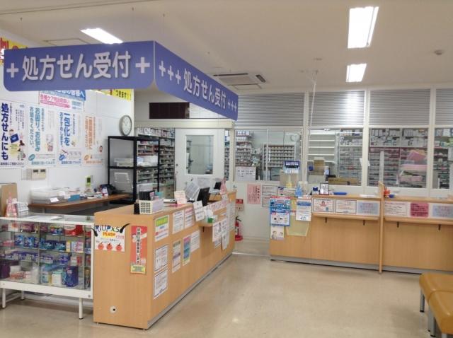 ウエルシア薬局 学園中央店の画像