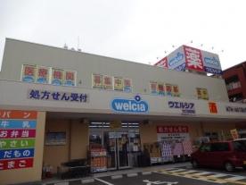 ウエルシア薬局 住之江東加賀屋店の画像