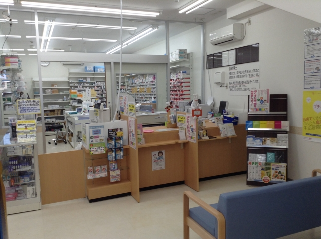 ウエルシア薬局 富田林若松店の画像