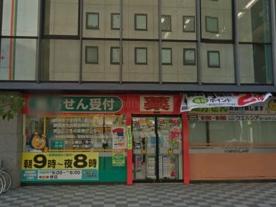 ウエルシア薬局 静岡呉服町店の画像