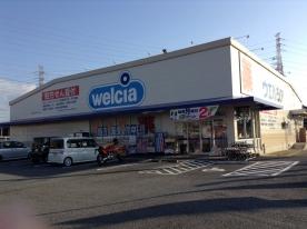 ウエルシア薬局 長泉桜堤店の画像