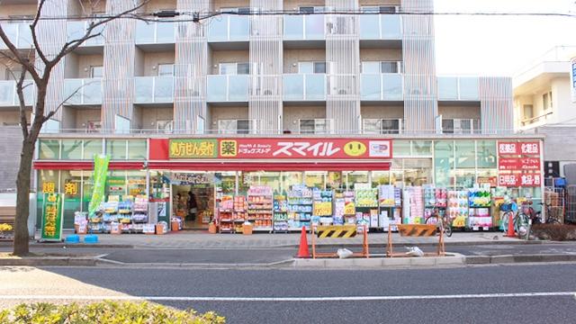 スマイル薬局 大泉学園店の画像