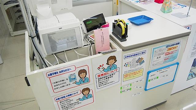ドラッグセイムス 千葉桜木薬局の画像