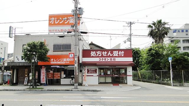 コクミン薬局 万代店の画像