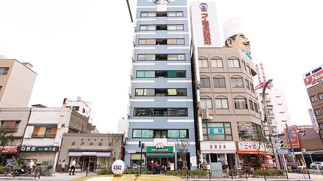 セイコー薬局 浅草店の画像