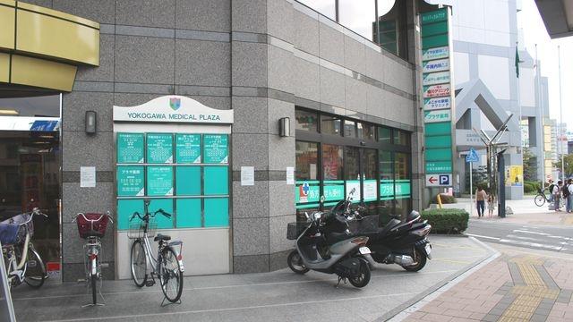 プラザ薬局の画像