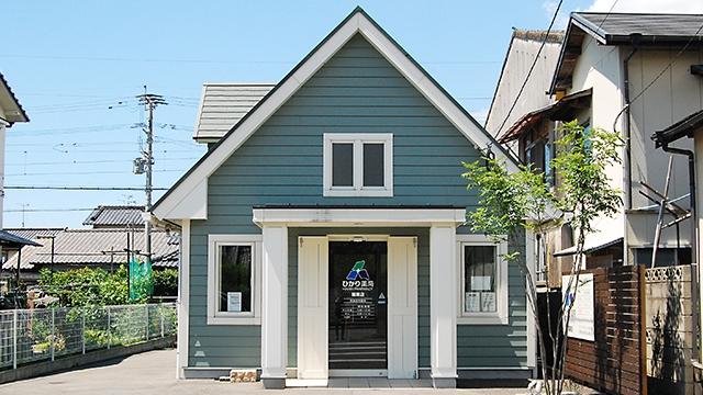 ひかり薬局 篠栗店の画像