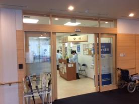 奈良カイセイ薬局の画像
