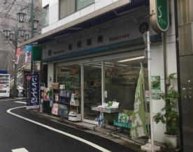 松原薬局の画像