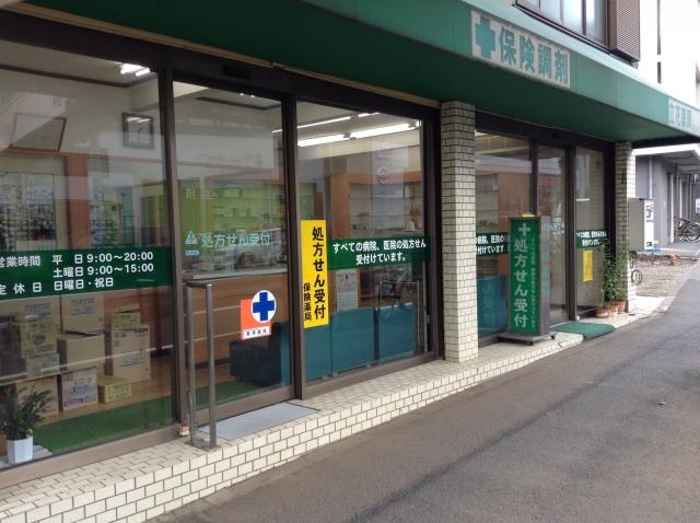 立花薬局の画像