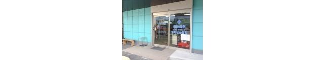 今小路薬局 本店の画像