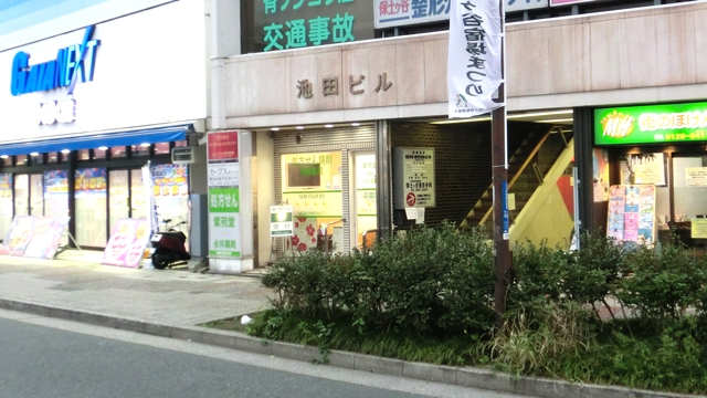 紫苑堂永井薬局の画像