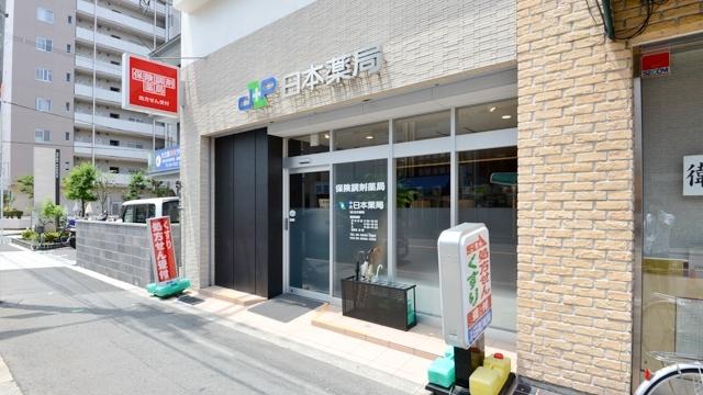 中央 日本薬局の画像
