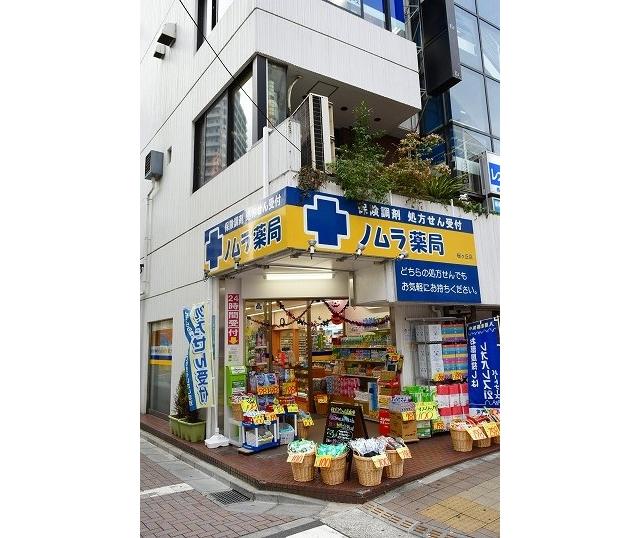 ノムラ薬局 桜ヶ丘店(駅前セブンイレブンとなり)の画像