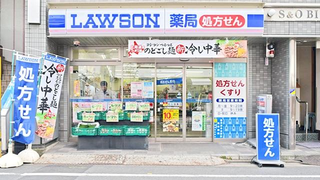 ローソン薬局 荏原町駅前店の画像