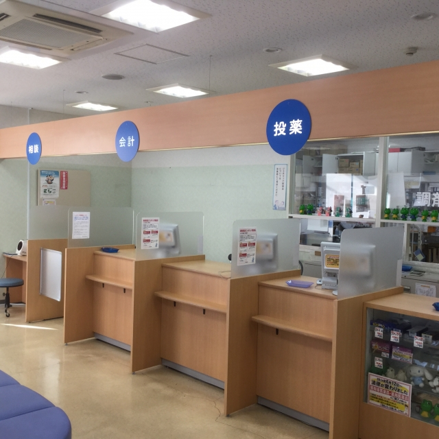 サンドラッグ 横浜西神奈川薬局の画像