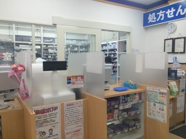 サンドラッグ 仙台クリスロード薬局の画像