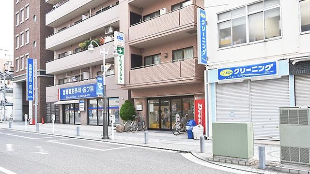 イムノファーマシー鶴見駅前店薬局の画像
