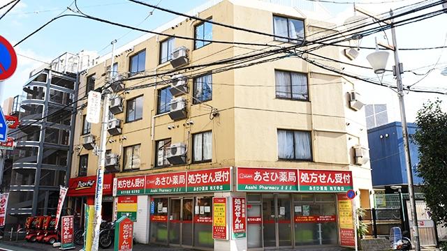 あさひ薬局 祐天寺店の画像