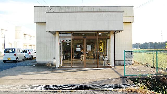 ケイズファーム神崎薬局の画像