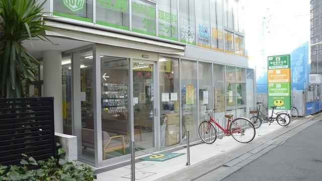 スマイル薬局 笹塚店の画像
