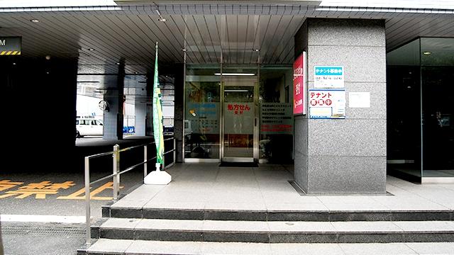 ことぶき薬局 新宿余丁町店の画像