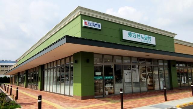 ぐんま調剤薬局 新前橋店の画像